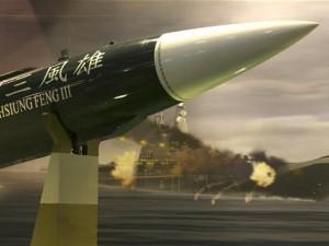 Thế giới - TQ phẫn nộ vì Mỹ bán tàu khu trục, tên lửa cho Đài Loan