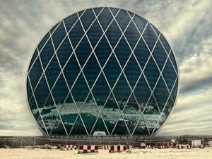 """Chuyện lạ - Ngắm 4 tòa nhà tròn xoe """"độc"""" nhất thế giới"""