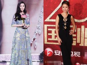 Phim - Phạm Băng Băng bị phản đối là nữ diễn viên xuất sắc