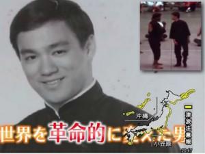 Phim - Lộ clip Lý Tiểu Long thi đấu võ thuật 50 năm trước