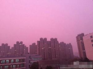Thế giới - TQ: Dân hoang mang vì sương mù hồng bao phủ thành phố