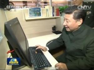 TQ: Tài khoản mạng xã hội của ông Tập Cận Bình gây sốt