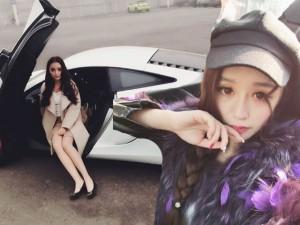 Bạn trẻ - Cuộc sống - Dân mạng 'bóc mẽ' hot girl thích khoe siêu xe, hàng hiệu