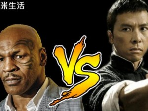 Phim - Loạt ảnh Chân Tử Đan đối đầu Mike Tyson gây sốt
