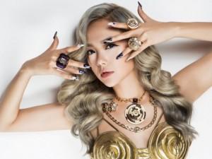 Ca nhạc - MTV - Minh Hằng tái xuất sau khi bị trộm 1,6 tỷ đồng