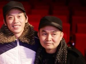 Ca nhạc - MTV - Hoài Linh 'đọ' giọng xuất sắc với Xuân Hinh