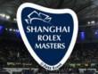 Lịch thi đấu tennis Thượng Hải Masters 2017
