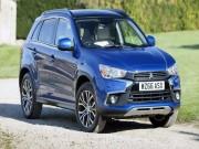 Tin tức ô tô - Soi bảng giá Mitsubishi ASX crossover 2017