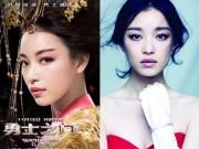 Phim - Mỹ nhân Hoa lấn át sao Hollywood trong phim hành động