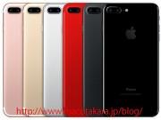 iPhone 7S sẽ ra mắt năm 2017, có phiên bản màu đỏ