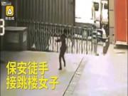 Thế giới - TQ: Đỡ người phụ nữ nhảy từ tầng 11 và kết cục thương tâm