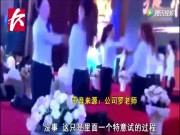 Kinh dị công ty bắt nhân viên nữ quỳ gối tát nhau bôm bốp