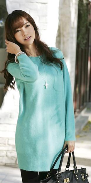 Thời trang ngày lạnh với áo len dáng dài - 12