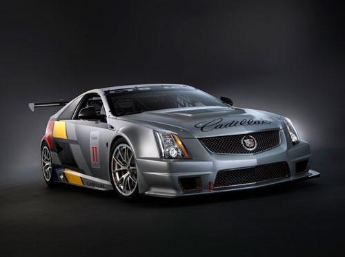 Siêu phẩm Cadillac CTS-V Coupe 2011 - 5