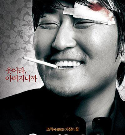"""Những sao Hàn được """"kết"""" nhất năm 2011 - 6"""