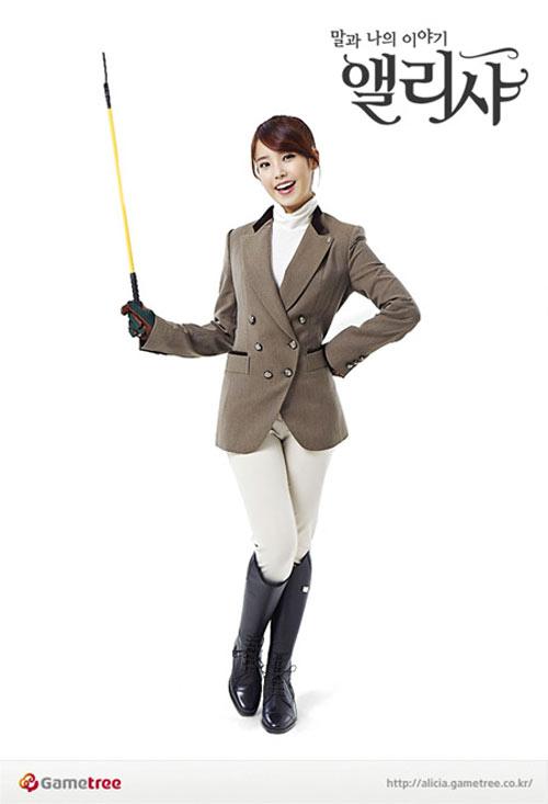 IU - Nữ ca sĩ K-Pop hot nhất hiện nay - 4