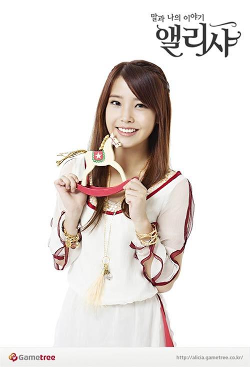 IU - Nữ ca sĩ K-Pop hot nhất hiện nay - 5