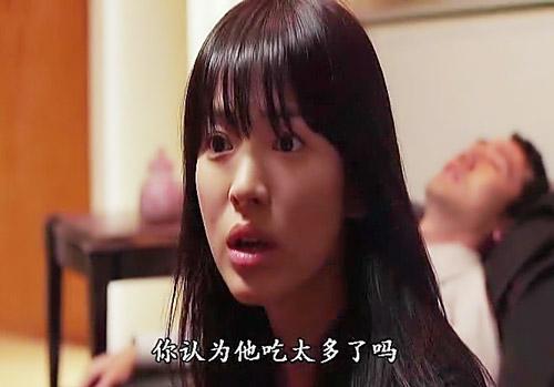 Song Hye Kyo lộ clip sex phi pháp - 6