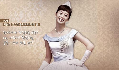 """Kim Tae Hee """"xuống tóc"""" lạ lẫm - 1"""