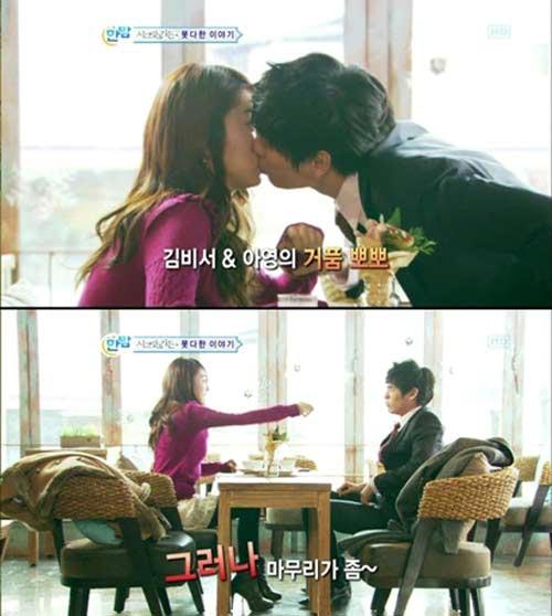 """Tình yêu """"nhọ nhem"""": Xu hướng mới phim Hàn? - 3"""
