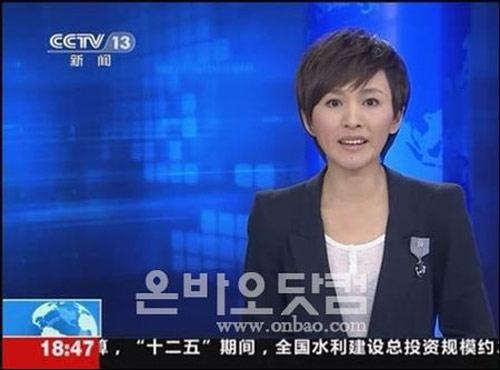 """MC truyền hình mặc áo """"xuyên thấu"""" - 1"""