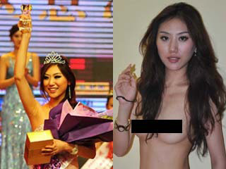 Tân siêu mẫu Trung Quốc bị tung ảnh nude - 7