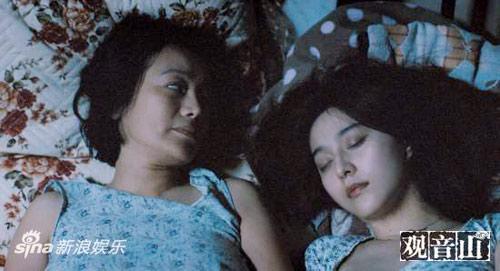Phạm Băng Băng lộ ảnh trên giường với nữ giới - 2