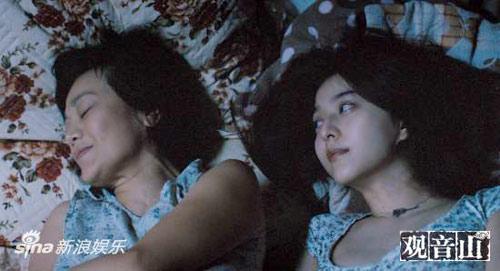Phạm Băng Băng lộ ảnh trên giường với nữ giới - 3
