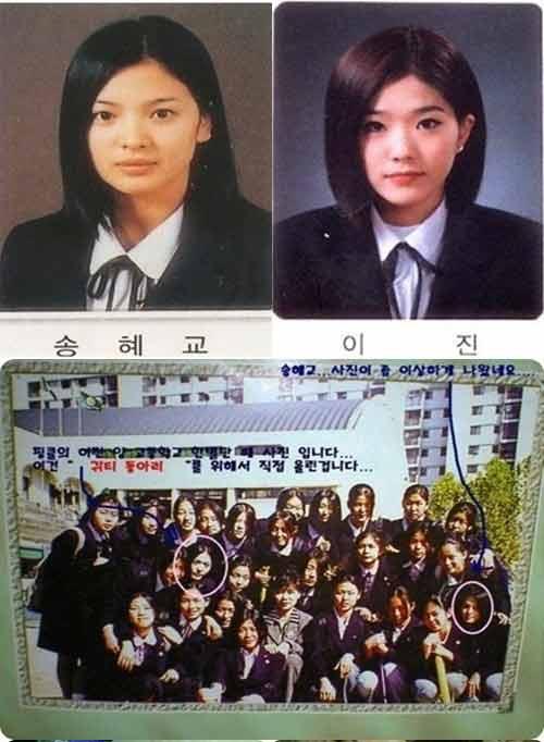 """""""Soi"""" quá khứ của sao Hàn - 2"""