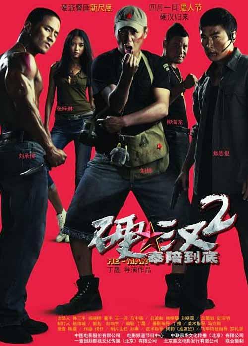 """Hoa hậu Trương Tử Lâm đóng phim """"đen""""? - 3"""