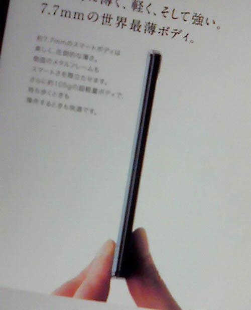 MEDIAS N-04C điện thoại mỏng nhất thế giới - 2