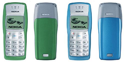 7 kỷ lục thế giới của hãng Nokia - 3