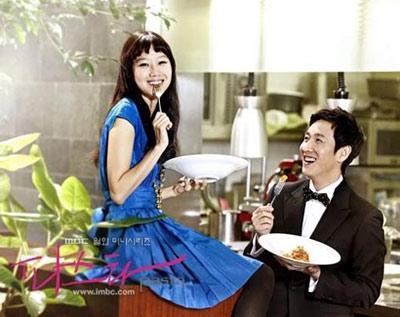"""Lee Seung Gi có """"tình yêu mới"""" - 5"""