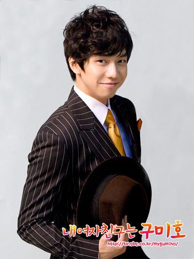 """Lee Seung Gi có """"tình yêu mới"""" - 3"""
