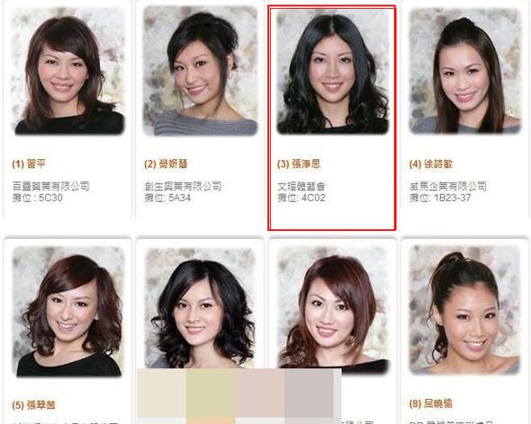 Người đẹp Hong Kong lộ ảnh nude cực sốc - 1