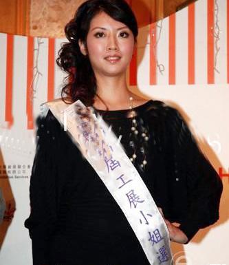 Người đẹp Hong Kong lộ ảnh nude cực sốc - 4
