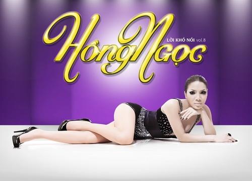 Hồng Ngọc đa phong cách trong album mới - 1