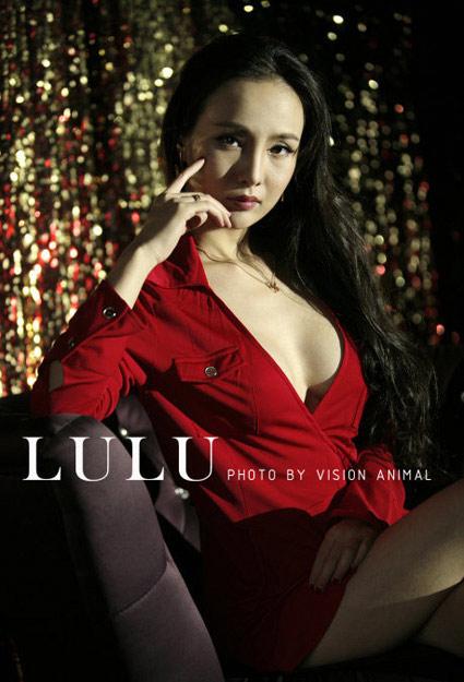 """Hot girl Gan Lulu tiếp tục tung """"ảnh nóng"""" - 5"""