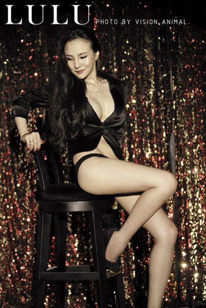 """Hot girl Gan Lulu tiếp tục tung """"ảnh nóng"""" - 2"""
