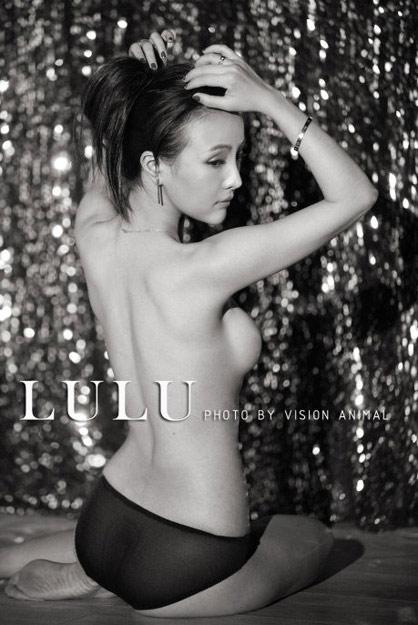 """Hot girl Gan Lulu tiếp tục tung """"ảnh nóng"""" - 8"""