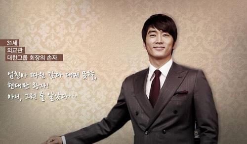 """Song Seung Heon và những điều đằng sau """"My Princess"""" - 10"""