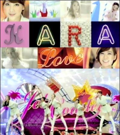 KARA tung video ca khúc mới - 1