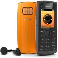 Nokia X1-00 có giá 47 USD
