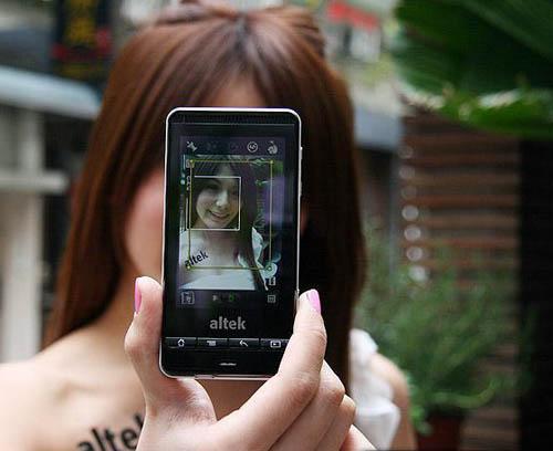 """Điện thoại chụp ảnh """"khủng"""" nhất thế giới - 2"""