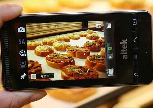 """Điện thoại chụp ảnh """"khủng"""" nhất thế giới - 3"""