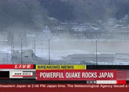 Động đất, sóng thần tàn phá Nhật Bản - 1