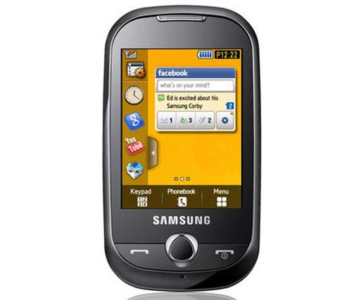 """Top 5 điện thoại cảm ứng giá """"hot"""" - 3"""