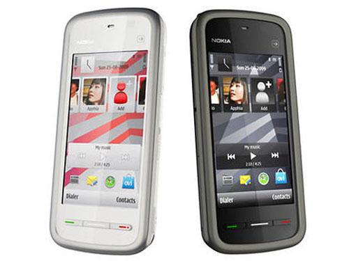 """Top 5 điện thoại cảm ứng giá """"hot"""" - 4"""