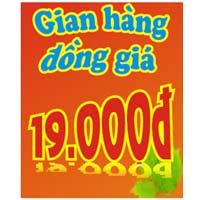Đồng giá 19 ngàn đồng tại hệ thống siêu thị Intimex