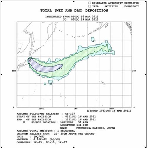 Hình ảnh mây phóng xạ phát tán từ Nhật - 2